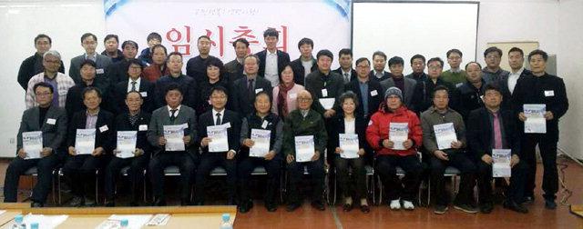 ▲ 중국 연변지역 한국인 기업가 모임인 연변 한국인(상)회 회원들이 '평화의 벽&통합의 문' 건립캠페인에 동참했다.