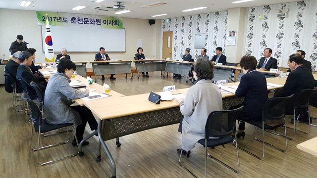 ▲ 춘천문화원 이사회가 3일 문화원에서 류종수 원장과이사들이 참석한 가운데 열렸다.