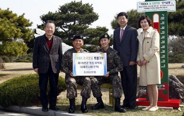 ▲ 군 복무중인 슈퍼주니어 멤버 은혁이 6·25참전용사를 위해 3000만원을 기탁했다.
