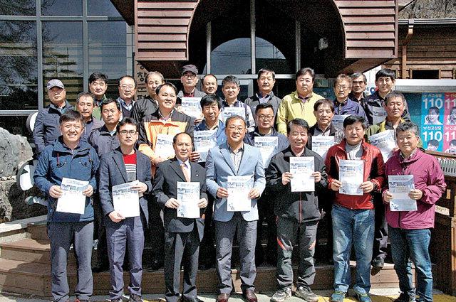 ▲ 평창읍 이장협의회 회원들이 '평화의 벽·통합의 문' 캠페인에 동참, 평화 메시지를 작성했다.