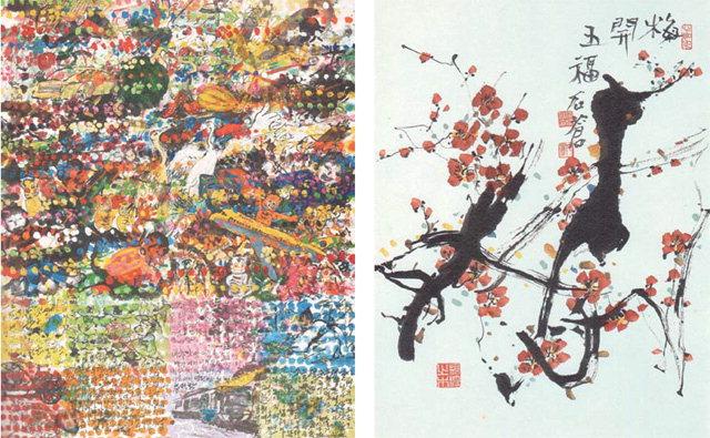 ▲ 왼쪽부터 홍석창 작 '별꽃'·'매개오복'