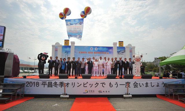 ▲ '코스타 네오로만티카호' 입항 환영식이 31일 오후 속초항국제여객터미널에서 최문순 지사,이병선 시장,김성근 도의회 부의장,신선익 시의회 부의장,시민 500여명이 참석한 가운데 열렸다.
