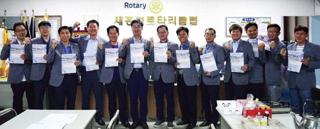 ▲ 새홍천로타리클럽(회장 신상욱) 회원들이 '평화의 벽·통합의 문' 건립에 동참하는 메시지를 작성했다.