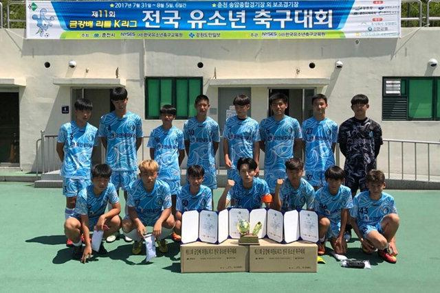 ▲ '금강배 리틀K리그' 1그룹 U-15 1조 경기에서 2연패를 달성한 춘천주니어팀.