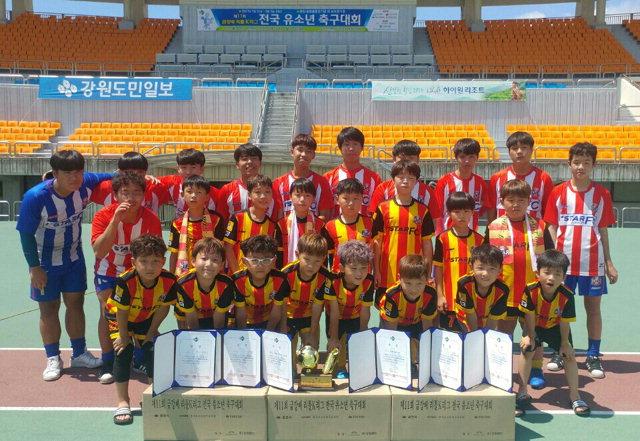 ▲ 금강배 리틀K리그' 1그룹 U-15 2조 경기에서 2연패를 달성한 동해아이스타주니어팀.