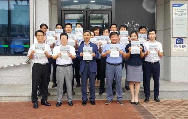 ▲ 김영만 농협 속초시지부장과 직원들이 9일 '평화의 벽·통합의 문' 건립 캠페인에 동참했다.