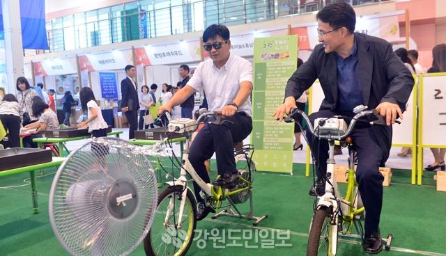 ▲ 강원그린박람회장에 시민들이 자전거 발전기 체험을 하고 있다. 서영
