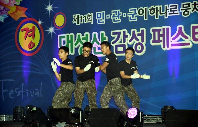 ▲ 화천군 상서면 다목리에서 육군 15사단의 대성산 감성 페스티벌이 21~24일 성황리에 개최됐다.
