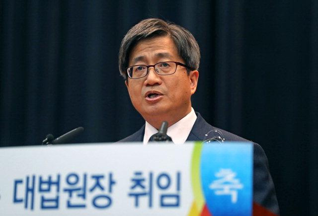 ▲ 김명수 대법원장이 26일 오후 서울 서초구 대법원에서 열린 취임식에서 취임사를 하고 있다.