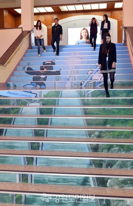 ▲ 2018평창동계올림픽을 홍보하는 스키점프대 형상의 디자인 계단이 강원도청에 마련됐다.  정일구