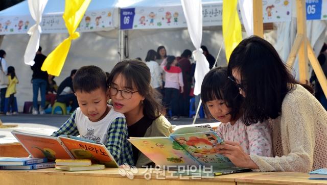 ▲ 춘천시립도서관에서 열린 2017 춘천 북페스티벌에 온 아이와 엄마들이 따사로운 햇살이 비추는 야외 북 캠프에서 독서를 하고 있다.이날 행사는 다양한 체험 프로그램을 통해 아이들이 책과 독서와 친숙해지는 기회를 제공했다.   박상동