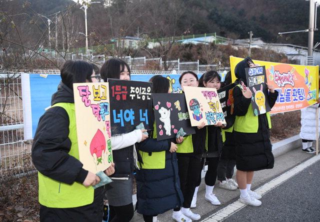 ▲ 23일 강원외고 앞에서 양구여고 학생들이 피켓을 들고 수험생들을 응원하고 있다.