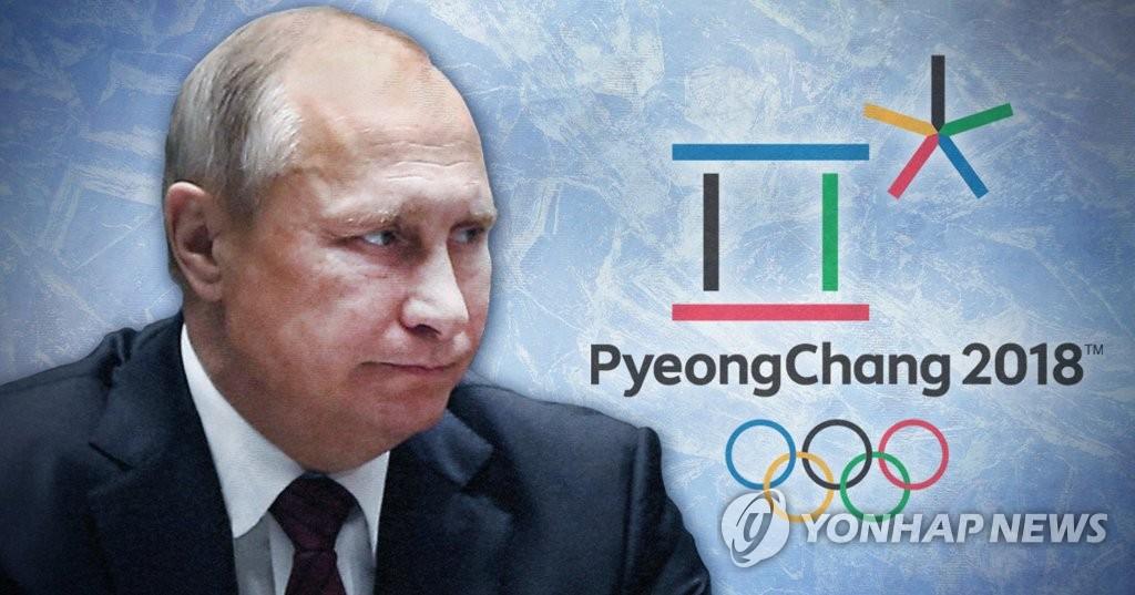 ▲ 푸틴, 평창동계올림픽 보이콧 안한다