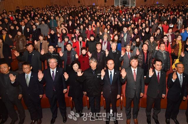 ▲ 2017 강원도 자원봉사자대회가 8일 오후 정선아리랑센터에서 열려 참석자들이 동계올림픽·패럴림픽 성공 개최를 다짐했다.  윤수용