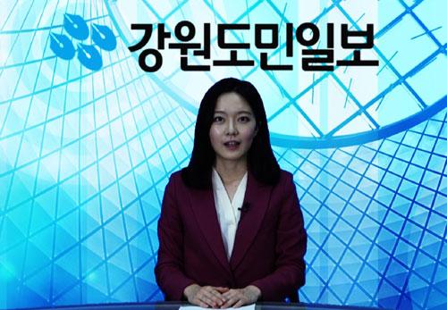 ▲ 강원도민TV 생생한 올림픽 현장 영상보도로 대회 기간 안방에서 경기장 안팎을 접할 수 있다.