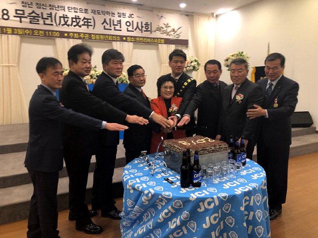 ▲ 철원청년회의소(회장 이두환)는 3일 한탄리버스파호텔에서 신년인사회를 개최했다.
