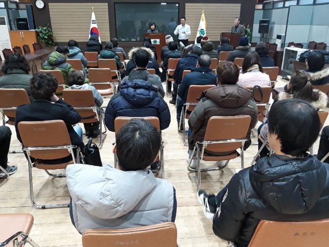 ▲ 춘천시 장애인일자리사업 교육이 3일 시청 대회의실에서 장애인 도우미 30여명이 참석한 가운데 열렸다.