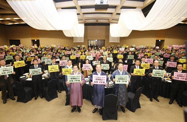 ▲ 3일 열린 강릉시 신년인사회에서 지역기관·단체장과 상공인들이 '올림픽 기간 차량 2부제' 캠페인 동참에 앞장설 것을 다짐하고 있다.