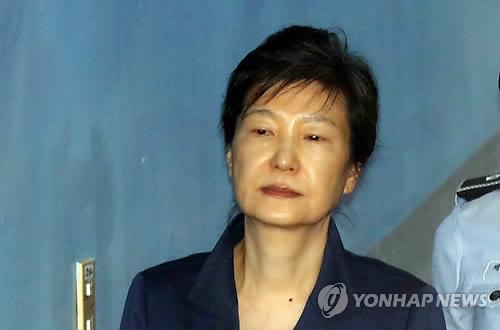 ▲ 법원 출석하는 박근혜 전 대통령