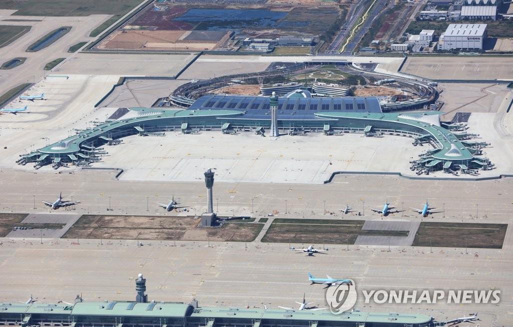 ▲ 오는 18일 공식 개장하는 인천국제공항 제2터미널