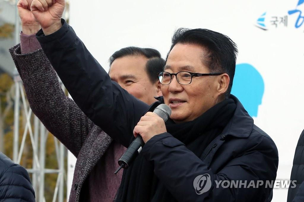 ▲ 국민의당 박지원 전 대표