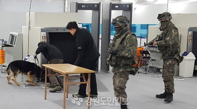 ▲ 평창동계올림픽 테러안전 훈련이 22일 평창 선수촌에서 평창동계올림픽 조직위원회·군·경찰·소방 등 관계기관 합동으로 열렸다. 김호석