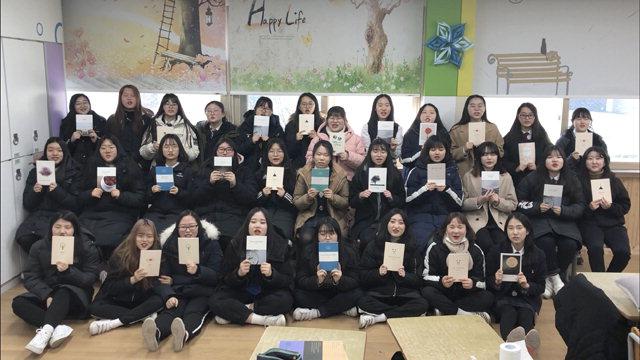 ▲ 철원 김화여중 학생들은 9일 학교에서 도서 기증식을 갖고 본인들이 직접 만든 책을 학교에 기증했다.