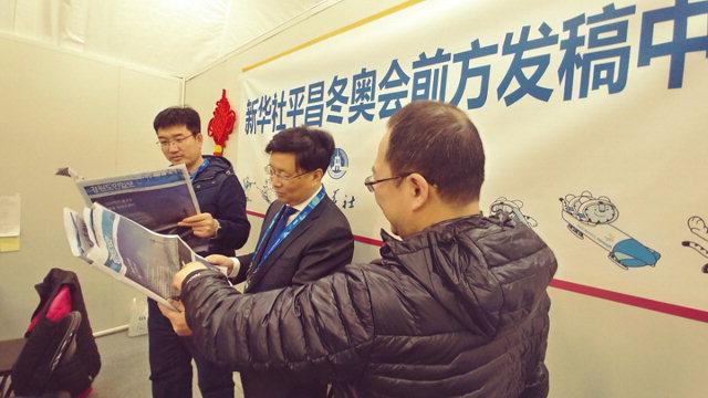 ▲ 중국 최대 관영 통신사 신화통신 기자들이 신화통신 부스에서 9일자 본지를 살펴보고 있다.