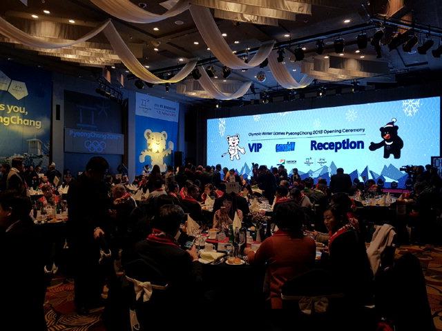 ▲ 강원도 주관 평창올림픽 환영 리셉션이 9일 용평리조트 그랜드볼룸에서 열렸다.