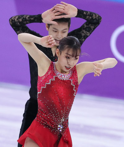 ▲ 한국 피겨 페어 감강찬(왼쪽)-김규은