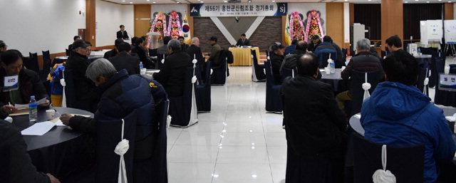 ▲ 홍천군산림조합은 13일 K-컨벤션웨딩홀에서 제56기 정기총회를 개최했다.