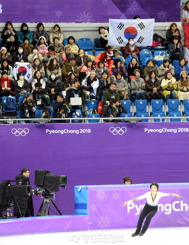 ▲ 한국 피겨 남자 싱글의 간판 차준환(휘문고)이 17일 강릉아이스아레나에서 열린 평창올림픽 피겨 남자싱글 프리스케이팅 경기를 위해 링크에 모습을 드러내자 관중들이 태극기를 펼치며 응원하고 있다. 평창올림픽 이동편집국/최원명