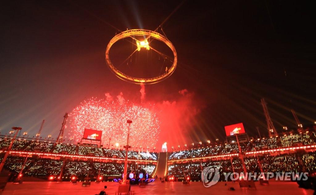 ▲ 평창 올림픽 개막식 축하 공연 장면