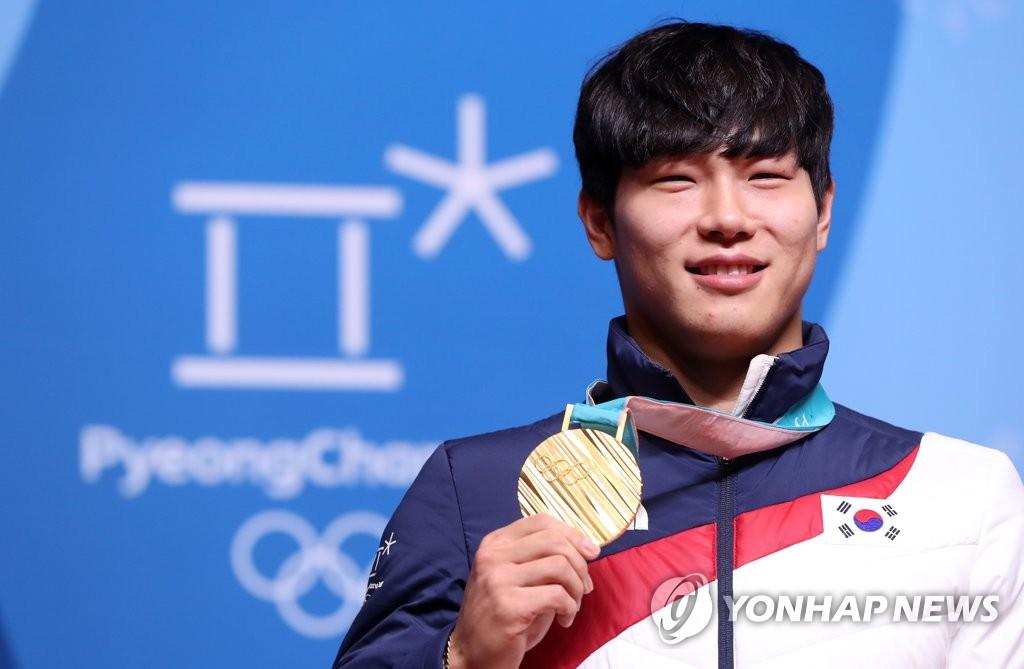 ▲ '썰매 황제' 윤성빈, 빛나는 금메달