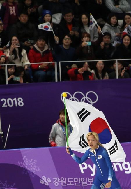 ▲ 김보름(강원도청)이 은메달을 획득한 후 태극기를 들고 링크를 돌고 있다.    평창올림픽 이동편집국/ 서영