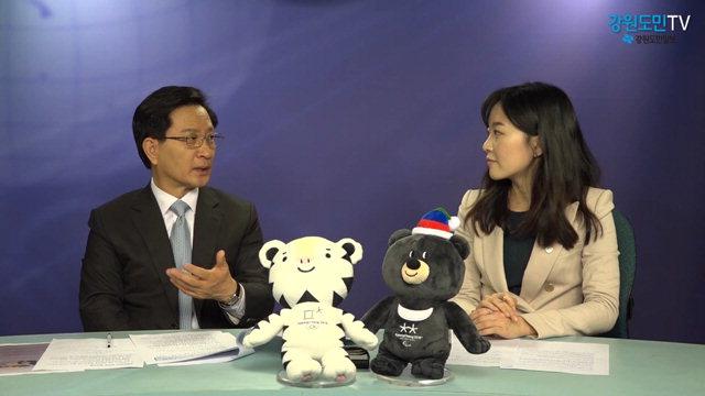 ▲ 강원도민TV가  올림픽 개최지 단체장과의 '토크&대담' 세번째 순서로 최명희 시장을 만났다.