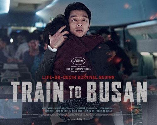 ▲ 1000만 관객 영화 부산행이 VR콘텐츠로 변신한다.사진은 부산행 해외 포스터.
