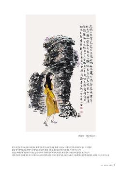▲ 정준환 작 '춘망사'