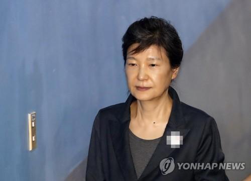 ▲ 박근혜 전 대통령