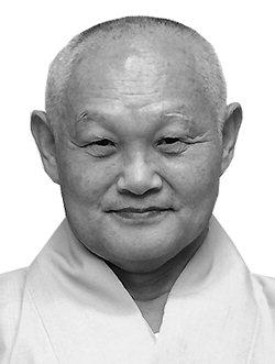 ▲ 원행 대한불교 조계종 중앙원로의원