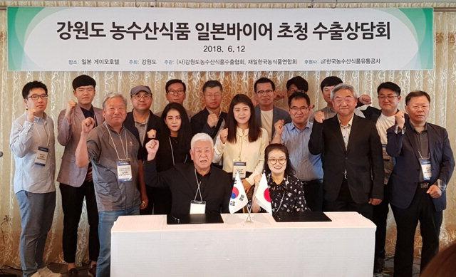 ▲ 강원농수산식품기업 14개사가 12일 일본 도쿄 게이오호텔에서 일본 대형유통업체 30개사와 바이어상담회를 가졌다.