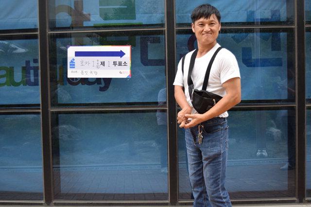▲ 지체장애 임중호씨가 투표사무원들의 친절한 안내에 감사인사를 전했다.
