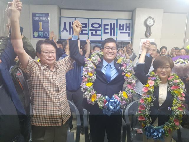 ▲ 유태호 태백시장 후보가 13일 선거캠프에서 당선이 확정되자 지지자들과 손을 들어 환호하고 있다.