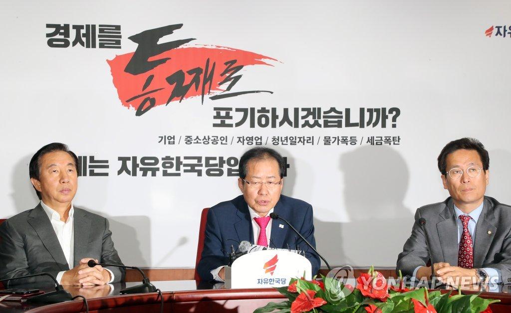▲ 자유한국당 홍준표 대표가 14일 서울 여의도 당사에서 열린 최고위원회의에서 사퇴 의사를 밝히고 있다.