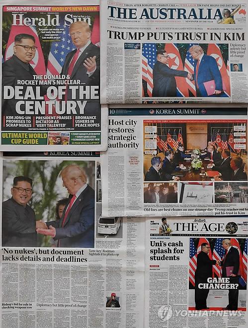▲ 북미 정상회담 보도한 호주 언론들[AFP=연합뉴스 자료사진]
