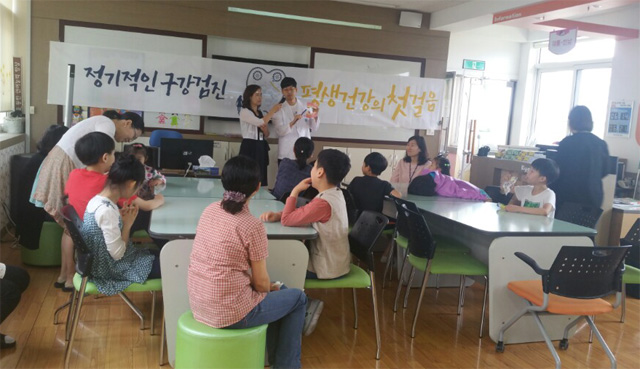 ▲ 춘천시보건소는 14일 후평동 계성학교에서 학생들을 대상으로 치아 관리 교육을 했다.