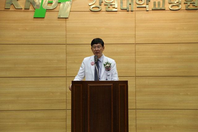 ▲ 제5·6대 주진형 강원대병원장 이임식이 11일 오후 병원 암·노인센터에서 진행됐다.