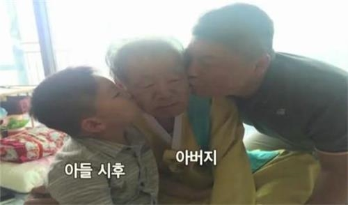 ▲ 강호동 아버지와 아들