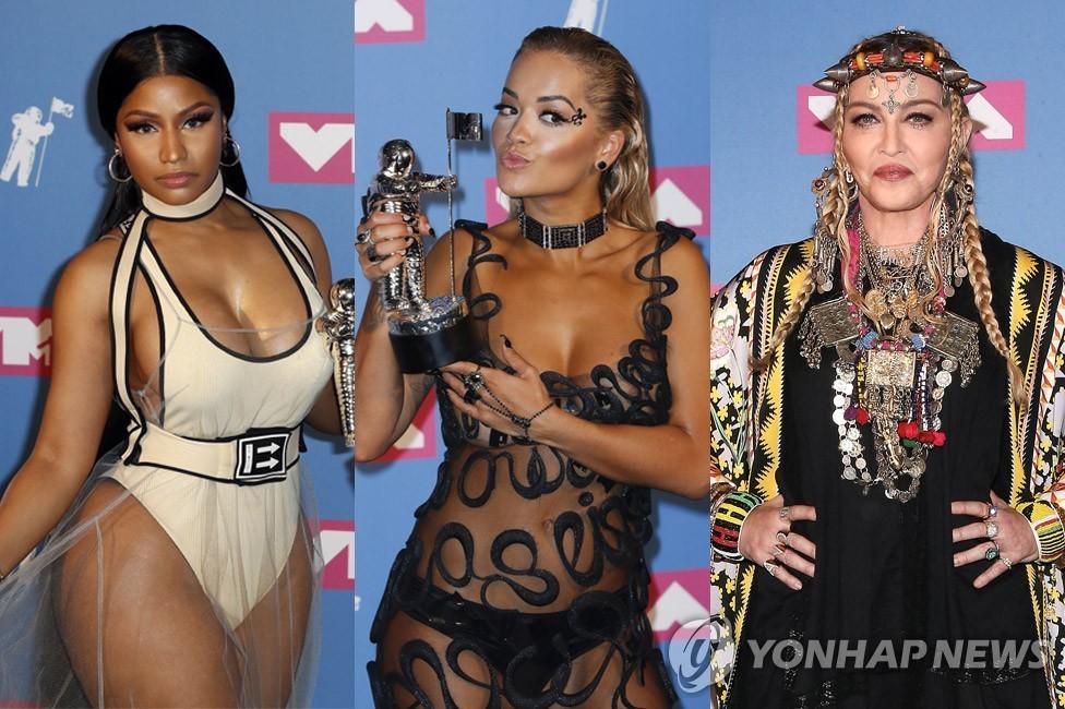 ▲ 지난 20일(현지시간) 미국 뉴욕 라디오시티 뮤직홀에서 MTV 비디오 뮤직 어워드 행사가 열렸다.