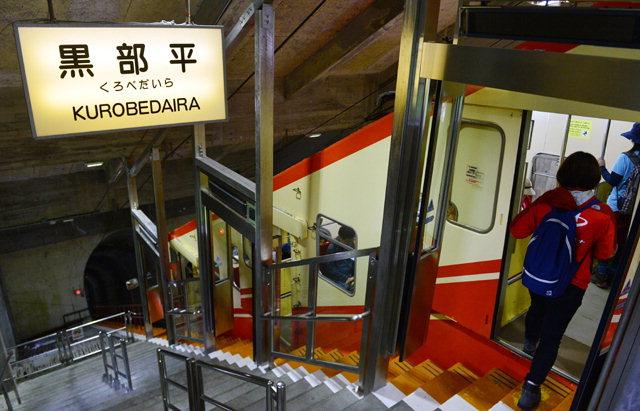▲ 다테야마 로프웨이를 타고 절경을 감상한 뒤 이동하면 곧이어 구로베댐으로 향하는 구로베 케이블카(사진)를 탈 수 있다.  박상동